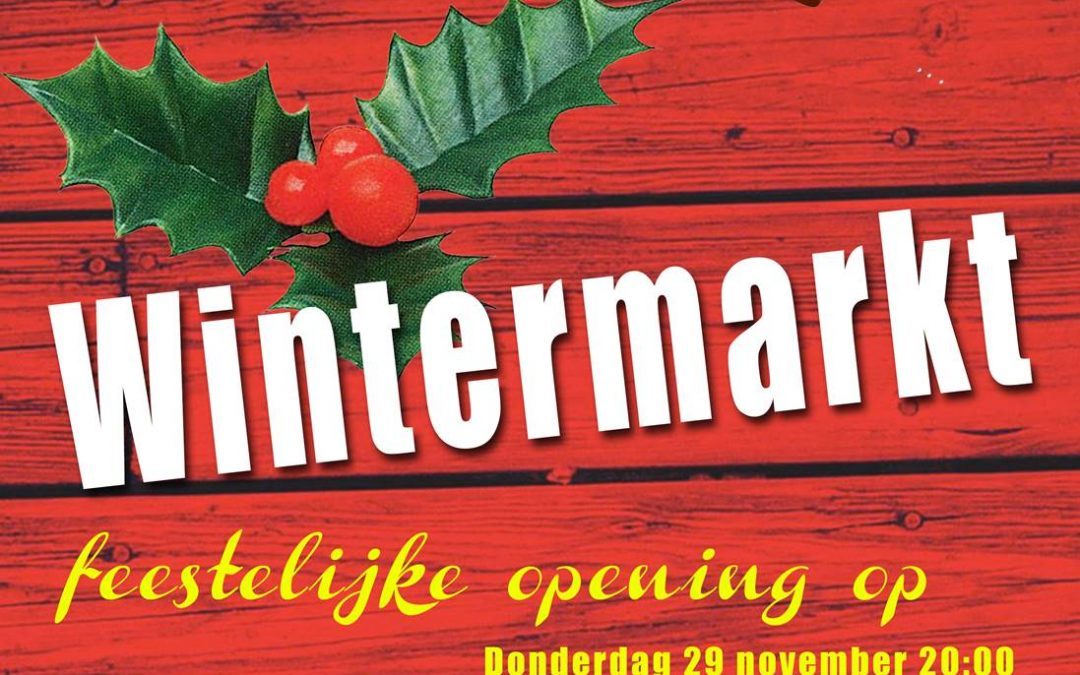 Opening exhibition 'Wintermarkt' 29 November (Apprentice Master expo #1)