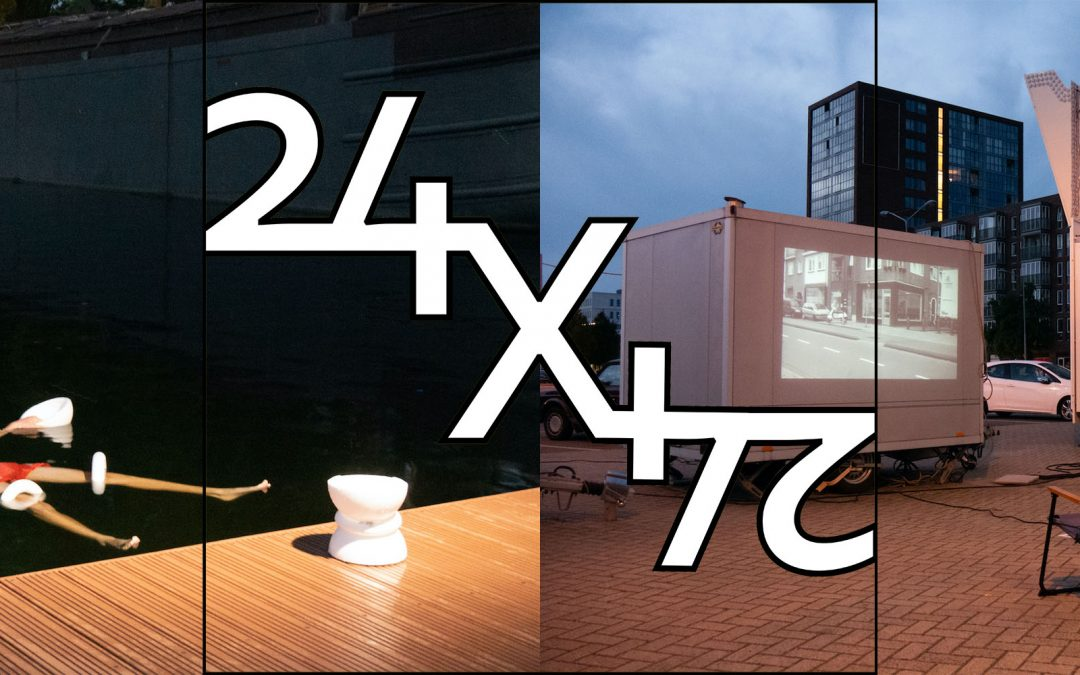 Exhibition 24×24